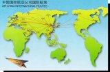 Internationaler Weg