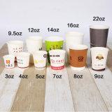 기계 형성 만드는 자동적인 중간 속도 커피 종이컵