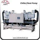 Винт Промышленные воздушные компрессоры с воздушным охлаждением воды для охлаждения воды