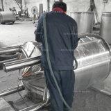La alta calidad selló el tanque de almacenaje cosmético aislado del champú