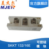Type de Skkt 132A 1600V Semikron de module de diode
