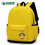 عادة علامة تجاريّة يطبع طفلة حمولة ظهريّة طالب حمولة ظهريّة حقيبة