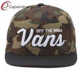 주문 아크릴 모자 (HS65050099)를 가진 성숙한 Snapback 모자