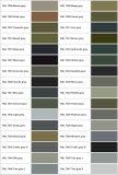 Порошковое покрытие (A) серого цвета
