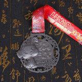 Ha annunciato la medaglia d'argento antica di rivestimento con il nastro