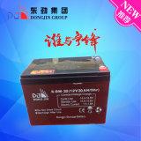 batterie d'acide de plomb scellée par VRLA en soie d'impression de 6-Evf-58 (12V58AH) Dongjin