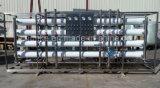Pianta di filtrazione dell'acqua del sistema di osmosi d'inversione della grande scala