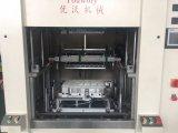 Recipiente do tanque de água de Luzes do Carro em forma de plástico irregular da máquina de solda Termofusível