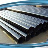 穏やかな鋼鉄アニールされた黒い鉄の円形の管か管は鋼鉄管、黒の円形の管突き出た