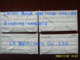 Lr Nonwoven内部のEarloopのマスクの溶接機