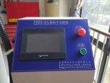 X5.1 de Apparatuur van het Laboratorium van de Duurzaamheid van de Sterkte van het Wapen van de Stoel BIFMA