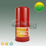 Filtro per i ricambi auto (51130P)