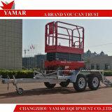 3.5T remolque de transporte de la planta profesional