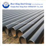 厚い壁API 5L Gr. Bの炭素鋼の継ぎ目が無い管