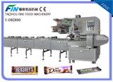 チョコレートおよびキャンデーのための自動挿入の枕パッキング機械