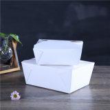 Питание бумаги емкость десерт продовольственной забирать бумагу питание .