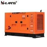 50kw de stille Diesel Reeks van de Generator (gF-63kVA) (GF2-50KW)