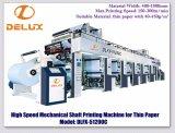 Presse typographique à grande vitesse de rotogravure avec l'entraînement d'arbre mécanique pour le papier mince (DLFX-51200C)
