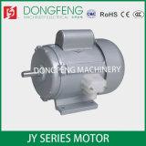Мотор AC Indcution одиночной фазы силы серии Jy фабрики Китая малый