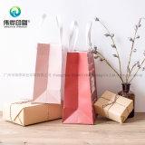 Gestionar la impresión en papel de embalaje bolsa de regalo por parte