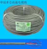 Câble multi de silicones de faisceau avec l'isolation intérieure du teflon FEP
