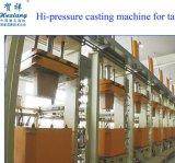 저수준 물통 (HX-HPCM1038)를 위한 안녕 압력 주조기