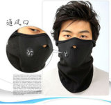 Maschera di protezione pattinante del collo della mascherina del fronte del neoprene di pattino della mascherina del motociclo della mascherina dello Snowboard della mascherina della mascherina mezza della bici