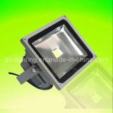 고출력 방수 LED 투광 조명 50W(ZX-FL005-1 * 50W)
