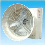Отработанные вентиляторы позволянные и Hight представления (AERAT-RF54-3D)