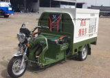 작은 세발자전거 물 물뿌리개 고압 물 트럭 1 톤