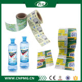 Étiquette de chemise de rétrécissement de PVC pour le collet de capsule et de bouteille