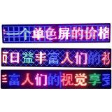 Visualizzazione di LED variopinta esterna X10