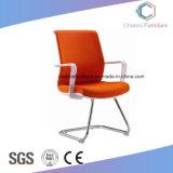 現代家具のスタッフの網のオフィスの椅子
