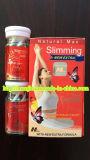 Сильные эффективные пилюльки диетпитания Slimming потеря веса капсулы (КРЫШКИ MJ-LD30)