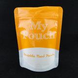 200g FDAのカスタム印刷はジッパーが付いている袋の口袋を立てる