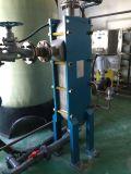 液体洗剤のプラントの良質の製造設備