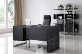 現代的な商業机のオフィス用家具(B1)