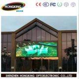 P10 SMD im Freienbekanntmachen LED-Bildschirmanzeige