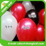 Regalos promocionales Logotipo de encargo / globo de la bandera / globo del látex