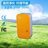 Mini purificatore portatile 132 dell'aria per l'insieme del regalo
