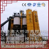 Máquina seca Containerized da produção do almofariz da alta qualidade