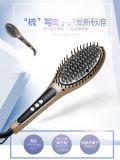 Mini cepillo eléctrico de la calefacción de la enderezadora del pelo del LCD