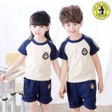 Escola bonitinho PE uniforme, logotipo uniformes escolares Privada