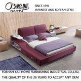 거실 Fb8036A를 위한 현대 단단한 나무 프레임 침대