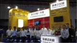 Ультразвук цифров Doppler высокого качества Wuxi полный