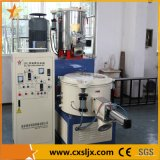 Riscaldamento verticale & miscelatore di plastica ad alta velocità di raffreddamento (SRL-Z)
