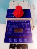 Het Apparaat van de Controle van Kbo en van de Omschakeling van de Bescherming