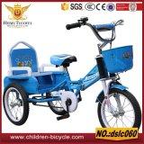 Pedal著傘そしてバスケット2kidsの赤ん坊の三輪車を使って