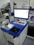 테이블 Shape20 W 섬유 Laser 표하기 기계