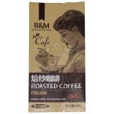 De Aluminiumfolie Coffee&Nbsp van de Barrière van de vochtigheid; Stick&Nbsp; De Zak van het Voedsel van de Snack van de zak